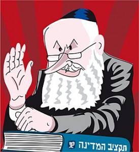 קריקטורה אנטישמית בהארץ